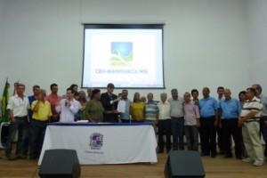 Manhuaçu: municípios começam ações para elaboração do Plano de Saneamento Básico