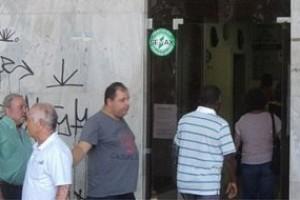 FMF: entidade reabre sob intervenção do Ministério Público