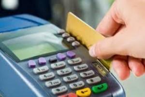 Manhuaçu: homem alega ter sido vítima de estelionato com cartão de débito