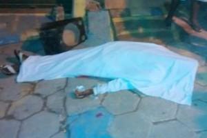 Manhuaçu: homem é morto no bairro Nossa Senhora Aparecida. Golpes de faca