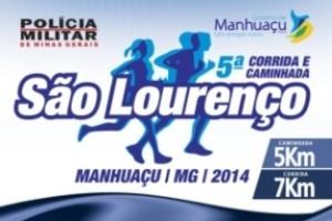 Manhuaçu: 5ª Corrida e Caminhada de São Lourenço será neste domingo