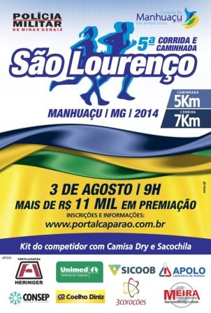 corrida-saolourenco-manhuacu