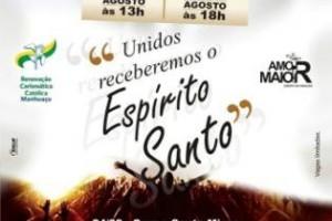 Manhuaçu: VI Maranatha acontece neste final de semana