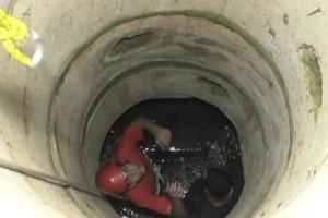 Caratinga: Jovem de 21 anos é resgatado em poço no Bairro Zacarias