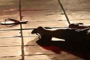Fervedouro: Polícia investiga morte de andarilho encontrado em construção