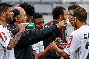 Atlético empata na estreia de Marcelo Oliveira