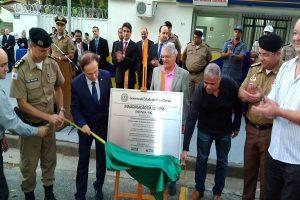 Inaugurada nova sede da 12ª RPM em Ipatinga