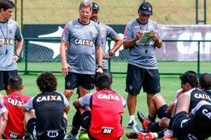 Mineiro 2018: Atlético estreia nesta quinta com time reserva