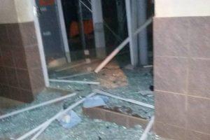 Urucânia: Quadrilha explode caixa eletrônico