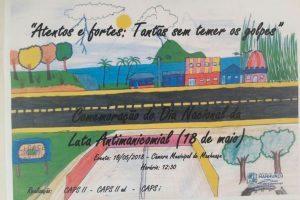 Luta Antimanicomial será discutida nesta sexta-feira em Manhuaçu