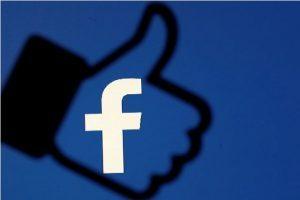 MP vai apurar legalidade do uso de reconhecimento facial pelo Facebook