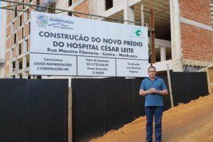 Obra do Hospital César Leite é visitada pelo Deputado João Magalhães