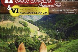 Manhuaçu: II Exposição do Cavalo Campolina Marchador é neste fim de semana