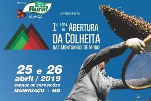 Feira da Abertura da Colheita nesta quinta e sexta em Manhuaçu