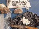 Manhuaçu: PM localiza drogas em lote no Bairro Santana