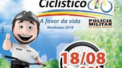 18º Passeio Ciclístico será dia 18 de agosto com saída do 11º BPM