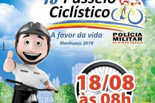 passeiociclistico-1.jpg