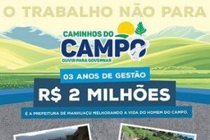"""""""Caminhos do Campo"""" tem bons resultados em Manhuaçu"""