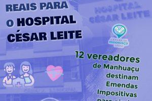 12 vereadores de Manhuaçu fazem repasse de quase 1 milhão de reais ao HCL
