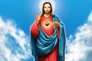 Como se consagrar ao Sagrado Coração de Jesus