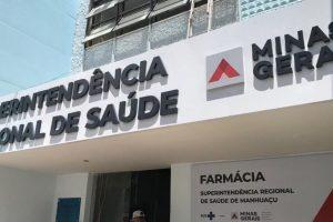 Superintendência Regional de Saúde será inaugurada em Manhuaçu